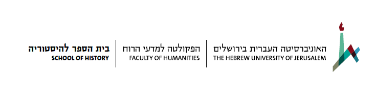שילוב שמות היחידות לצד לוגו האוניברסיטה